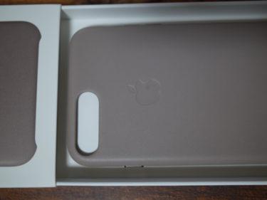iPhone7 Plusレザーケース(トープ)レビュー