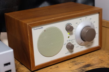デスクでラジオ。どうせならTivoli AudioのMODEL ONEが欲しかった「逃げ恥」平匡さん宅のラジオ