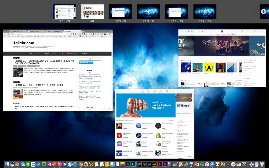 Macで息をするように複数デスクップを切り替える方法|ショートカットやジェスチャーが苦手な人向け