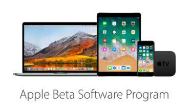 iOS 11 パブリックベータをインストールする手順と注意点