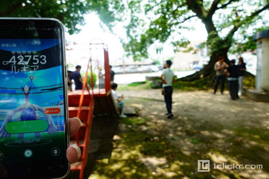 ポケモンGO Galaxy S8+で挑む伝説のポケモンレイドバトル3日間の結果は??
