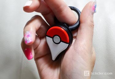 Pokemon GO Plus 専用リングオプションとカスタマイズステッカーを試す
