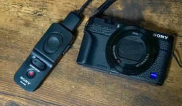 RX100で花火撮影したいので「SONYリモートコマンダーRM-VPR1」を買った