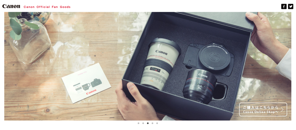 Canonユーザー思わずニヤケ顔のキヤノン公式ファングッズショップがオープン