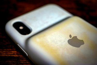 iPhone XS Apple純正「Smart Battery Case」の白は買ってはいけない【残念レビュー】