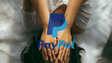 PayPalで買った商品やソフトのシリアルが届かない場合「ペイパルサイト経由でクレーム」を入れるのが解決が早い