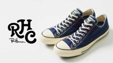 CONVERSE for RHC ロンハーマンのヴィンテージテーマ「チャックテイラー」が発売