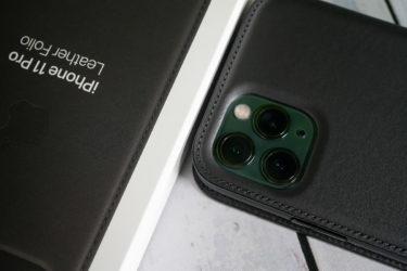 iPhone 11 Pro レザーフォリオ レビュー|Apple純正革手帳カバーの最高峰