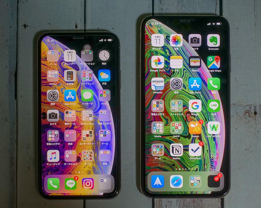 トップ Iphone 11 Pro Max 壁紙 サイズ お母さん